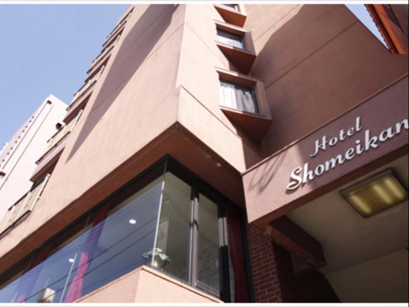 Hotel Shoumeikan, Mishima