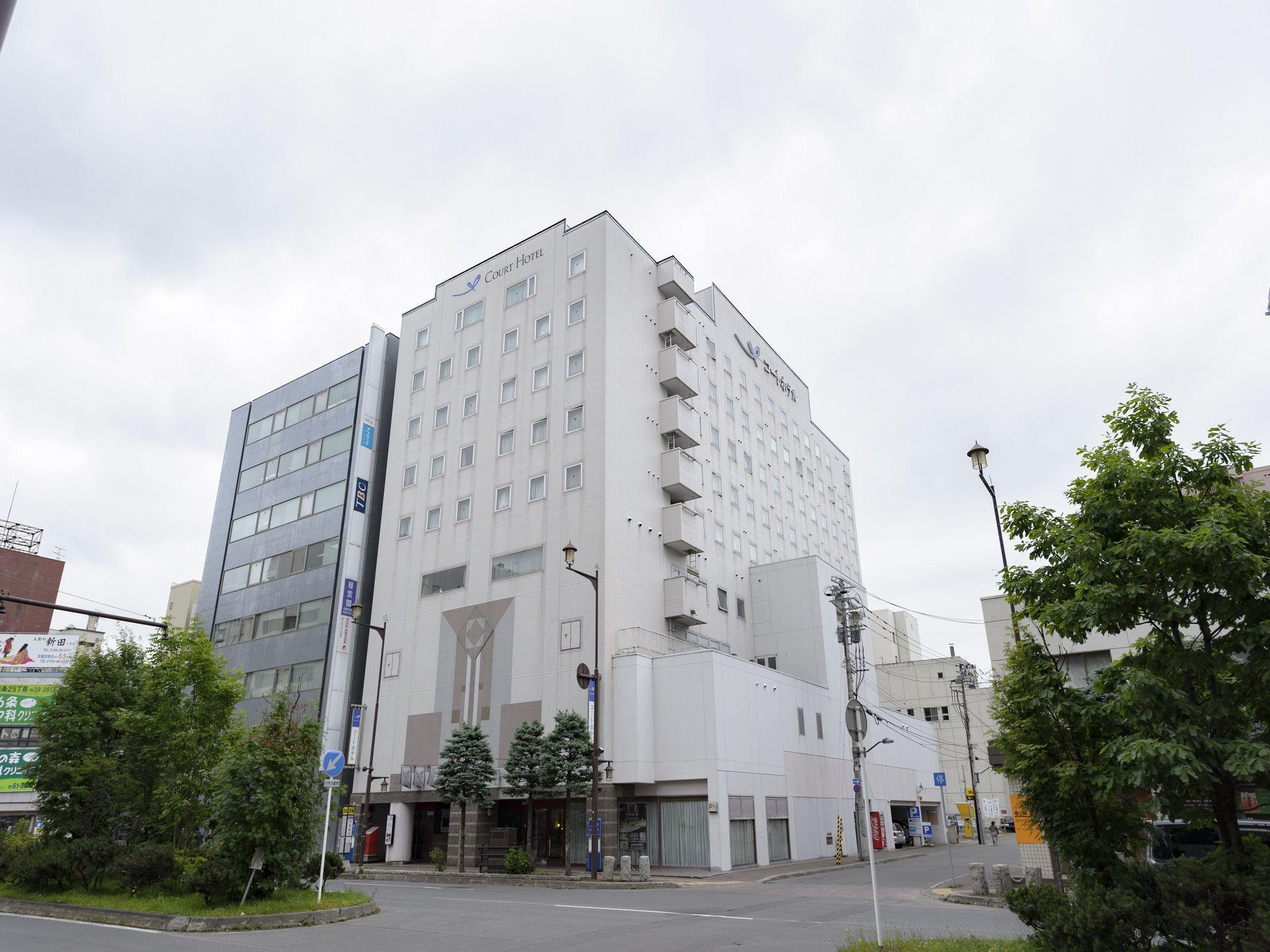 Court Hotel Asahikawa, Asahikawa