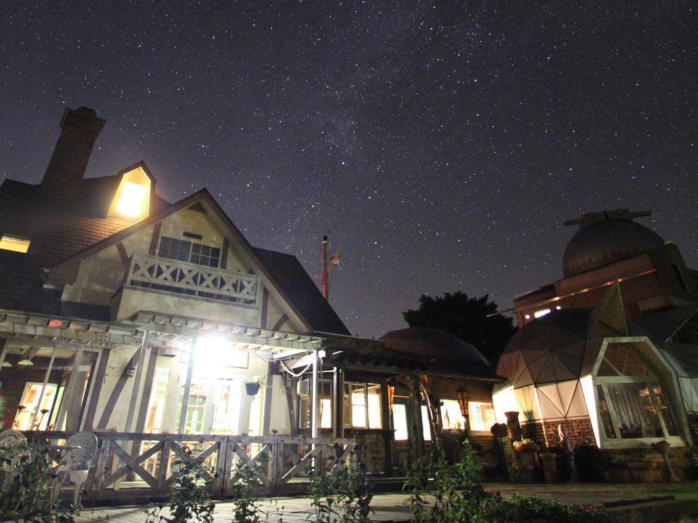 Minami Aso Luna Observatory Auberge Mori No Atelier, Minamiaso