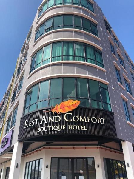 休息和舒適精品飯店 - RAC