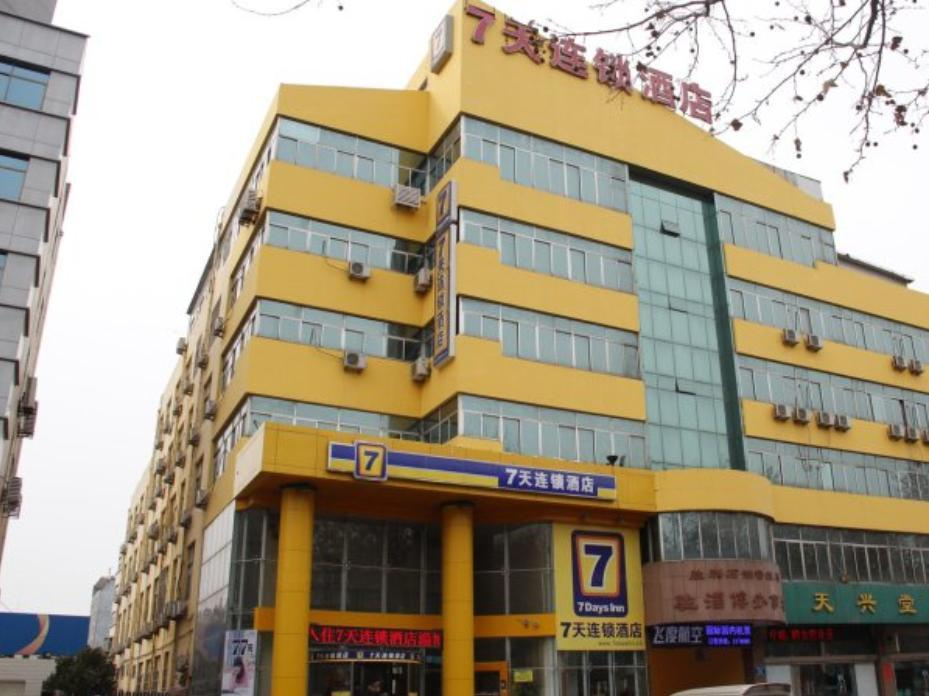 7 Days Inn Zibo Railway Station Branch, Zibo