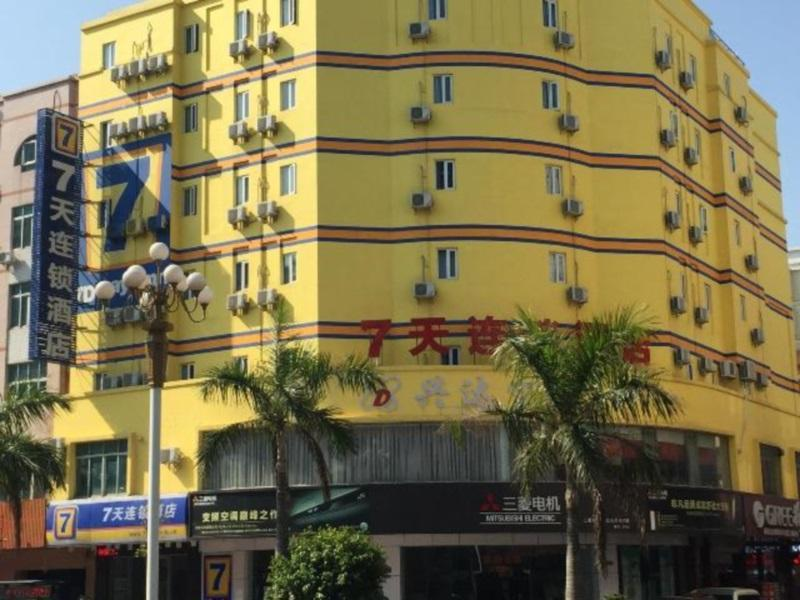 7 Days Inn Yangjiang Xiping Road Renmin Square Branch, Yangjiang