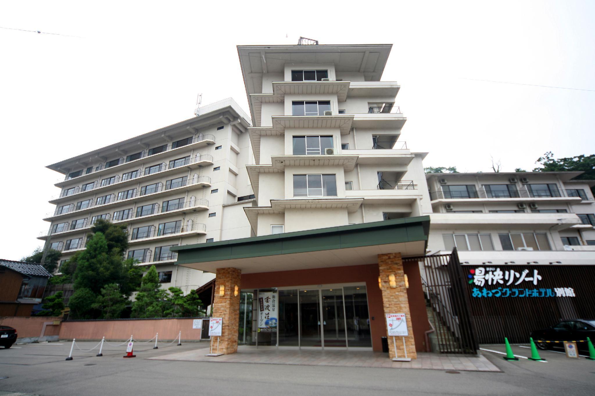 Yukai Resort Awazuonnsen Awazu Grand Hotel Bekkan, Komatsu