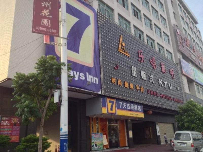7天連鎖酒店汕頭澄海三橋店
