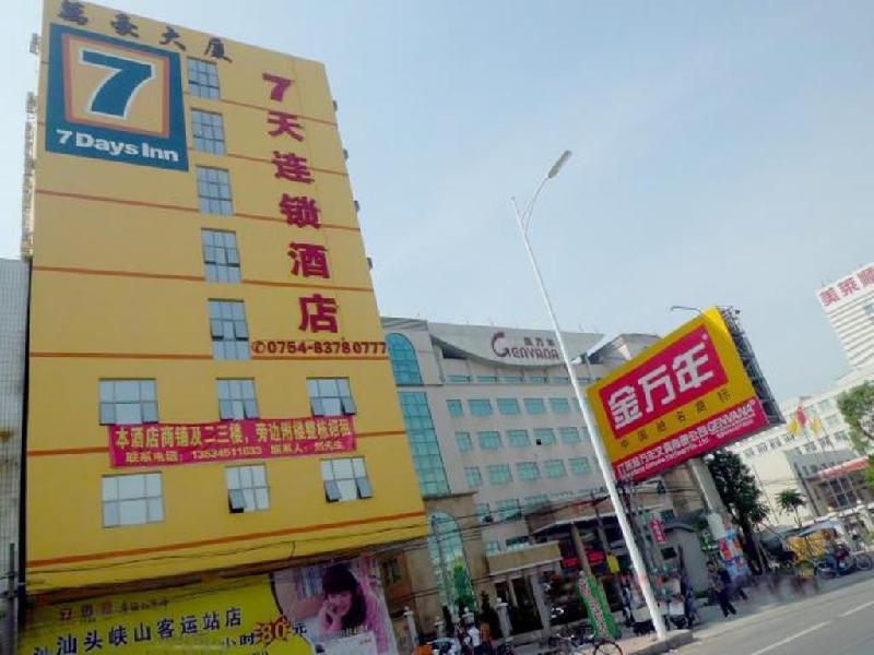 7天連鎖酒店汕頭峽山客運站店