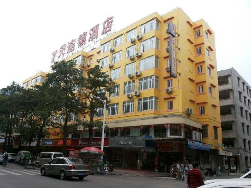 7天連鎖酒店汕頭金園路快活店