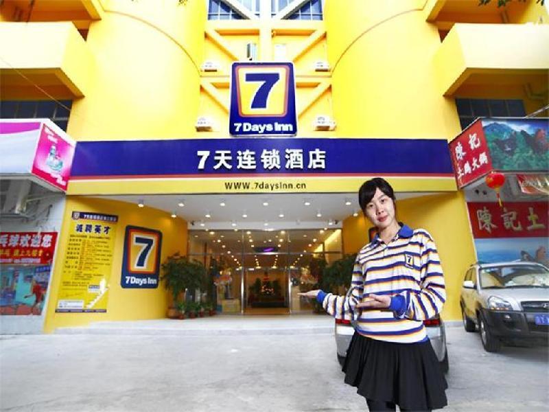 7天連鎖酒店汕頭珠江路店