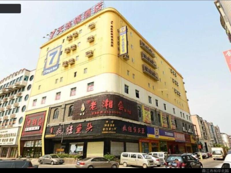 7 Days Inn Jinjiang Sunshine Time Square, Quanzhou