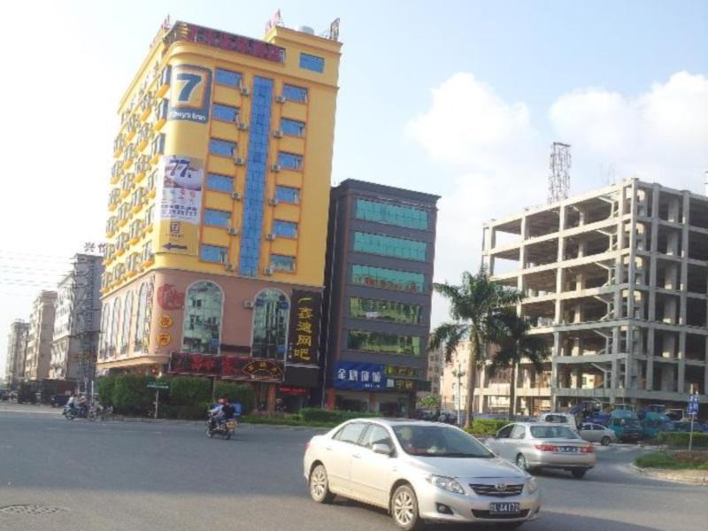 7天連鎖酒店惠州仲愷陳江大道店