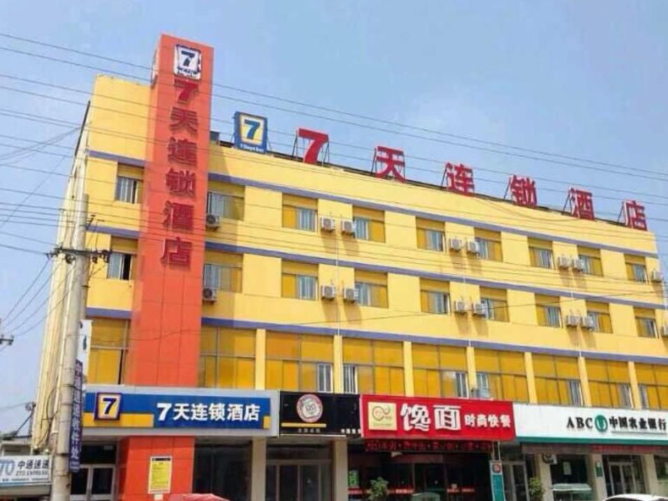 7 Days Inn Heze Shan County Bus Station Branch, Heze