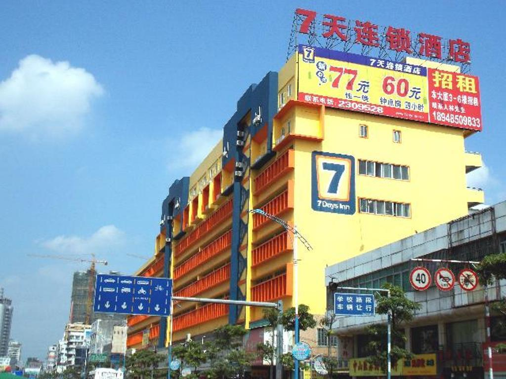 7 Days Inn Chaozhou Chaofeng Road Bus Station Branch, Chaozhou