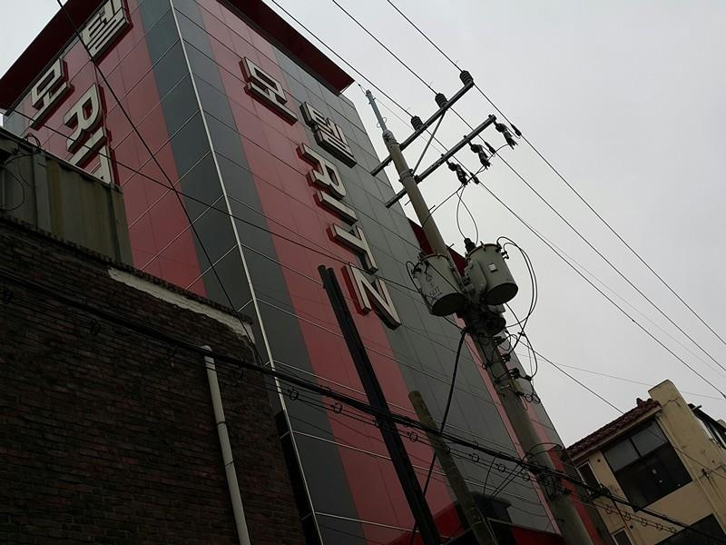 Goodstay Ritz Motel, Seo
