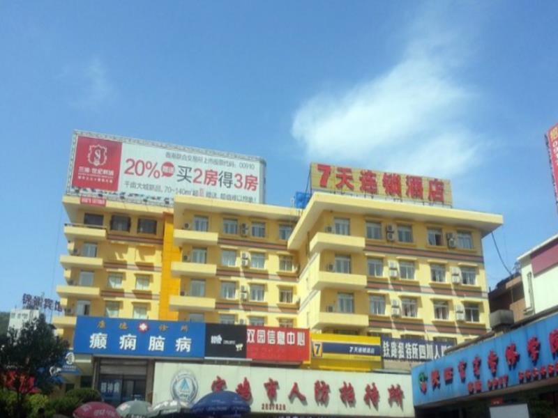 7 Days Inn Baoji Railway Station Branch, Baoji