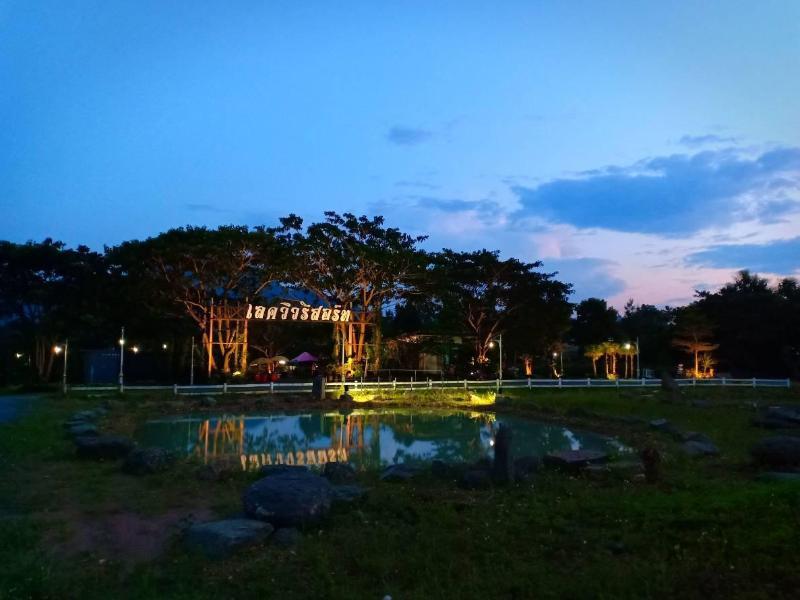 湖景度假村