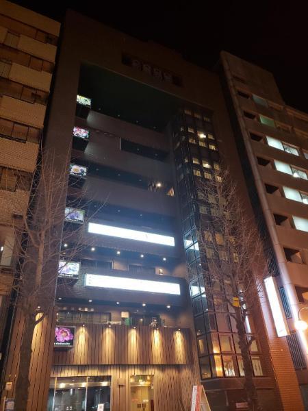 HOTEL CARNA A