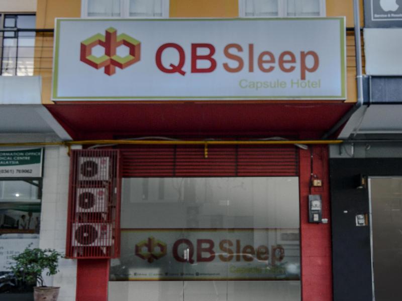 QB膠囊旅館