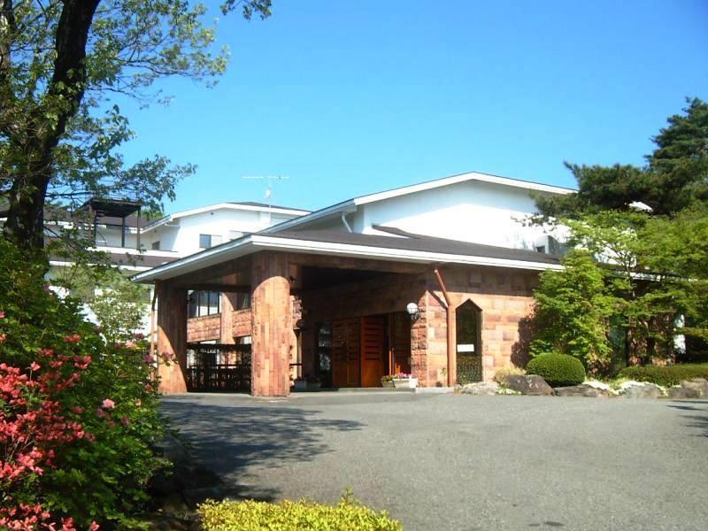 Nasu Ohshima Forum Hotel, Nasu