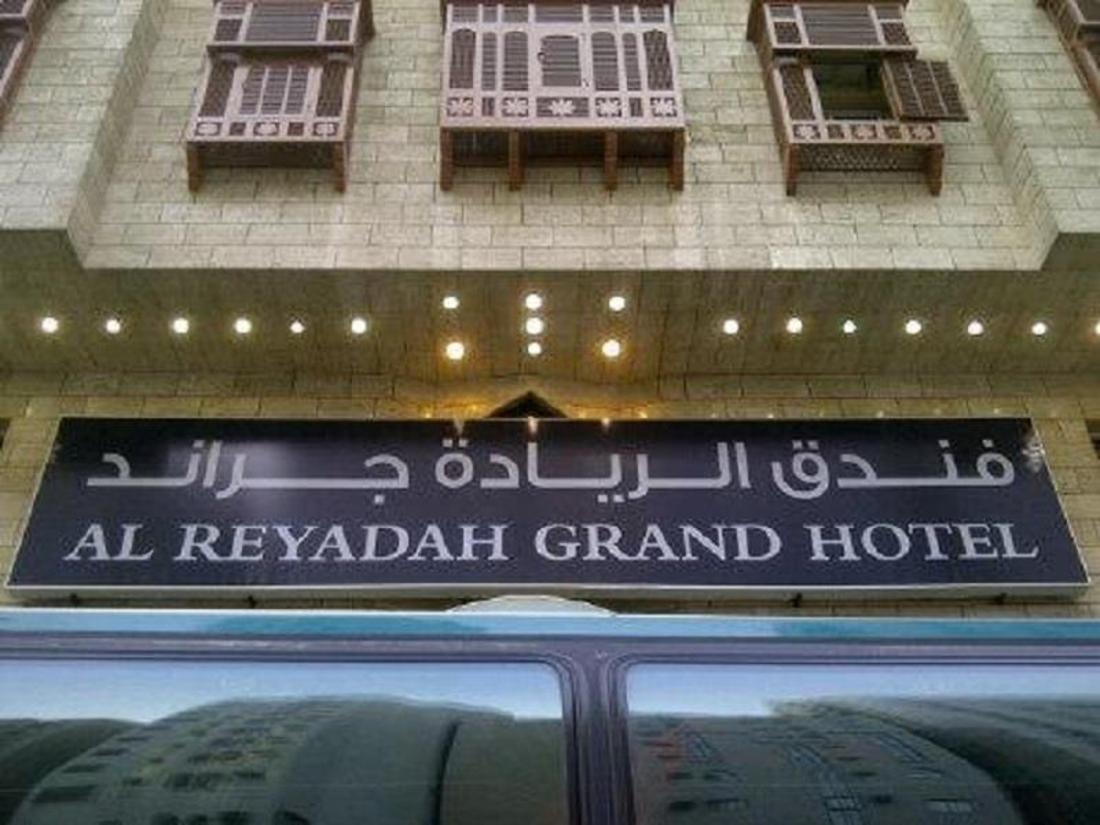 Book Al Reyadah Grand Hotel Mecca, Saudi Arabia : Agoda.com