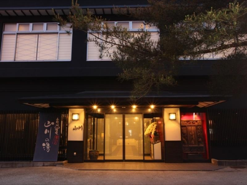 Takamiya Ryokan Yamakawa, Yonezawa