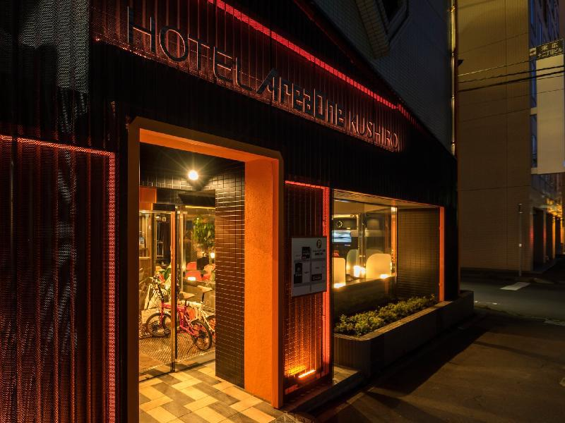 AreaOne飯店 - 釧路