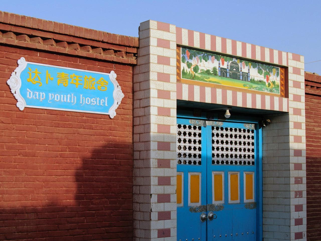 Dap Youth Hostel, Turfan
