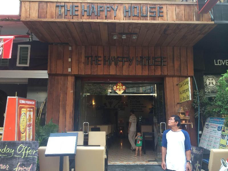 快樂之家旅館