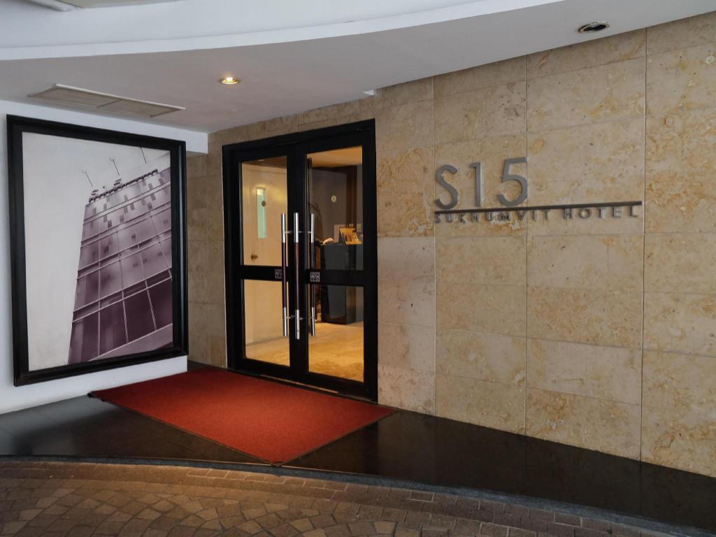 S15 スクンビット ホテル19