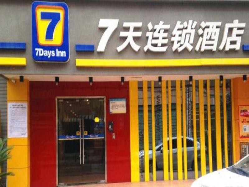 7 Days Inn Zunyi Haier Road Branch, Zunyi