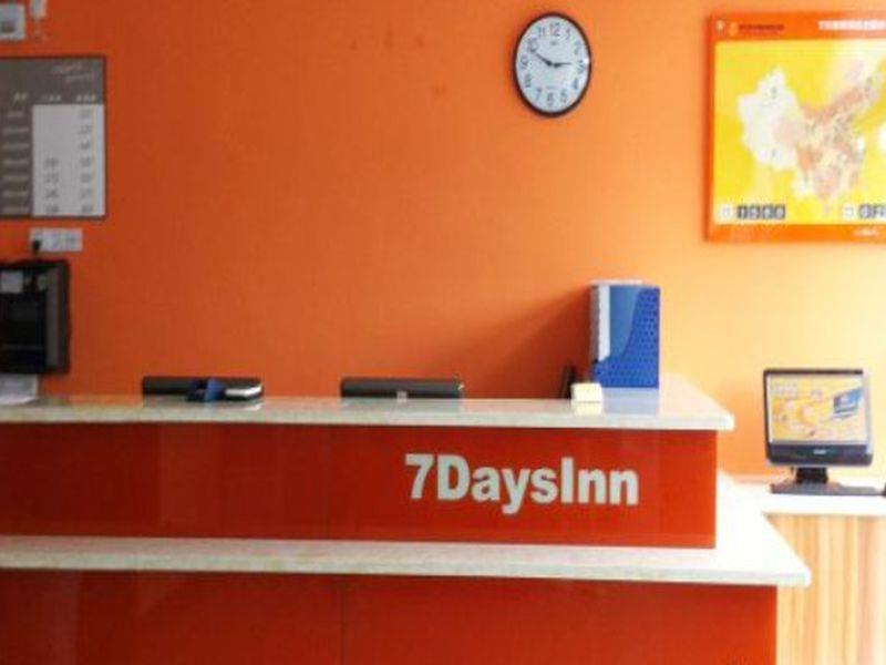 7 Days Inn Mianyang Government Branch, Mianyang