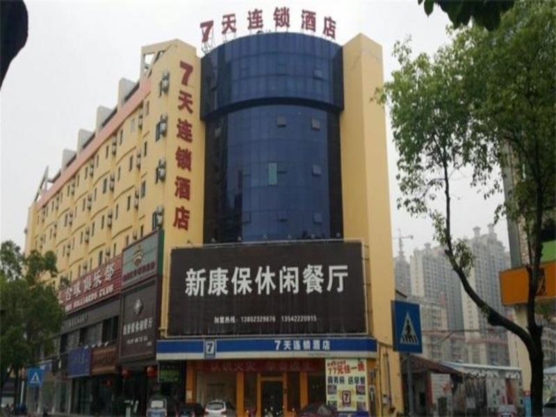 7 Days Inn Jieyang Grandbuy Branch, Jieyang