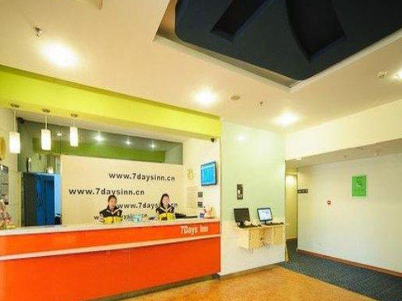 7 Days Inn Heze Huanghe Road Branch, Heze