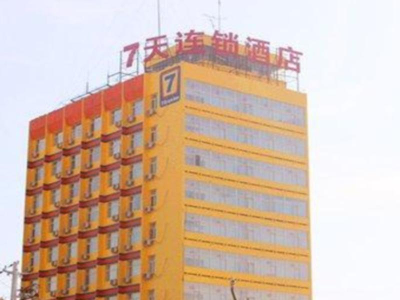 7 Days Inn Jinzhong Zhongdu Road Branch, Jinzhong
