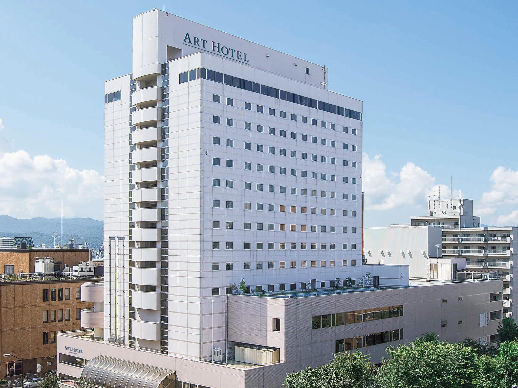 Art Hotel Asahikawa, Asahikawa