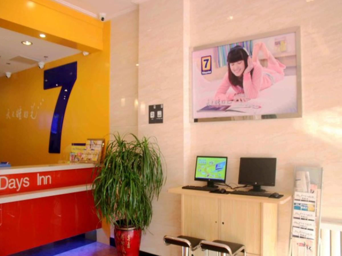 7 Days Inn Heze Juancheng Bus Station Branch, Heze