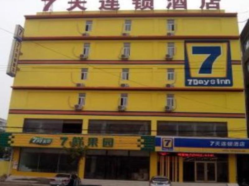 7 Days Inn Heze Juye Zhaoshang Street Branch , Heze