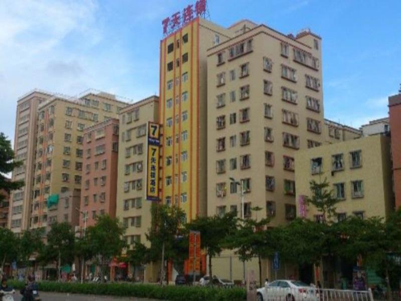7天連鎖酒店汕頭汽車中心站黃河路店