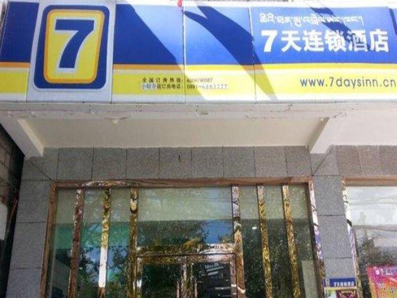 7 Days Inn Xining Dashizi Center Branch, Xining