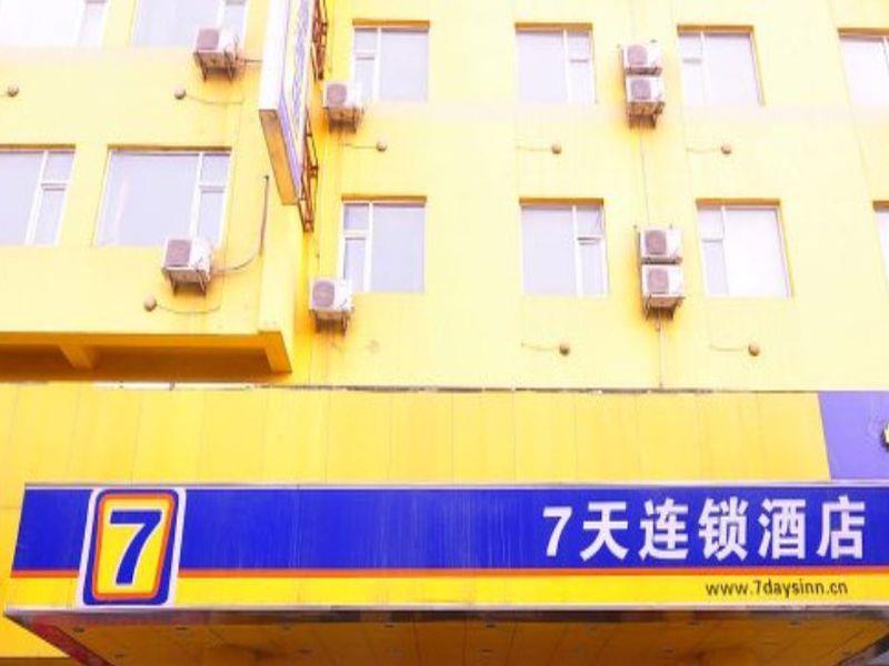 7 Days Inn Lhasa Potala Palace Branch, Lhasa