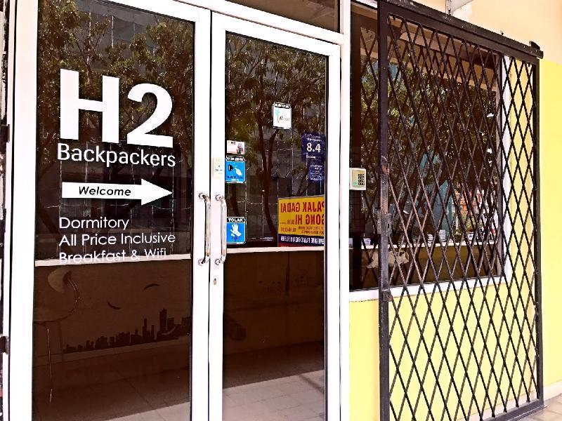 H2背包客飯店