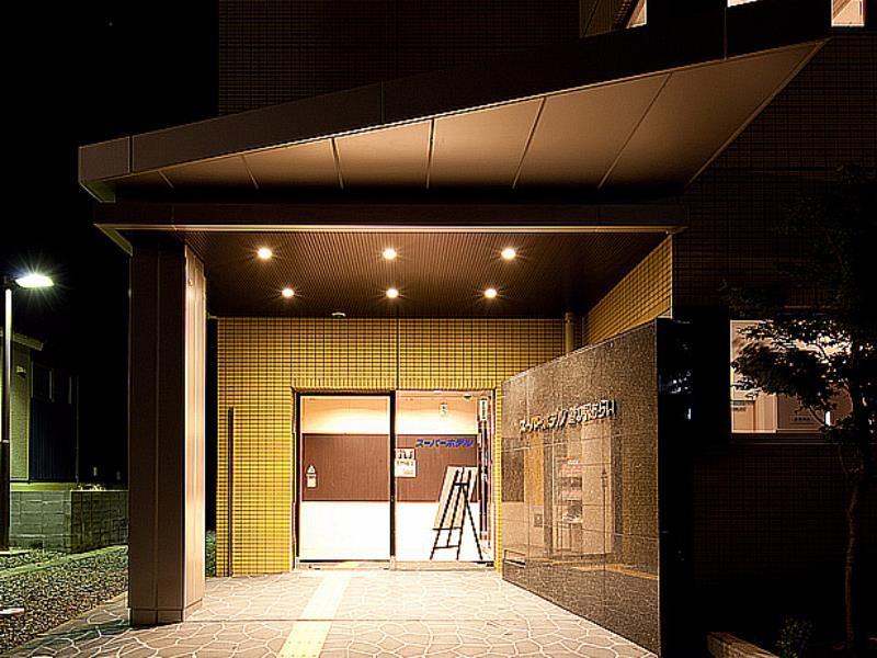 Super Hotel Arai-Niigata, Myōkō