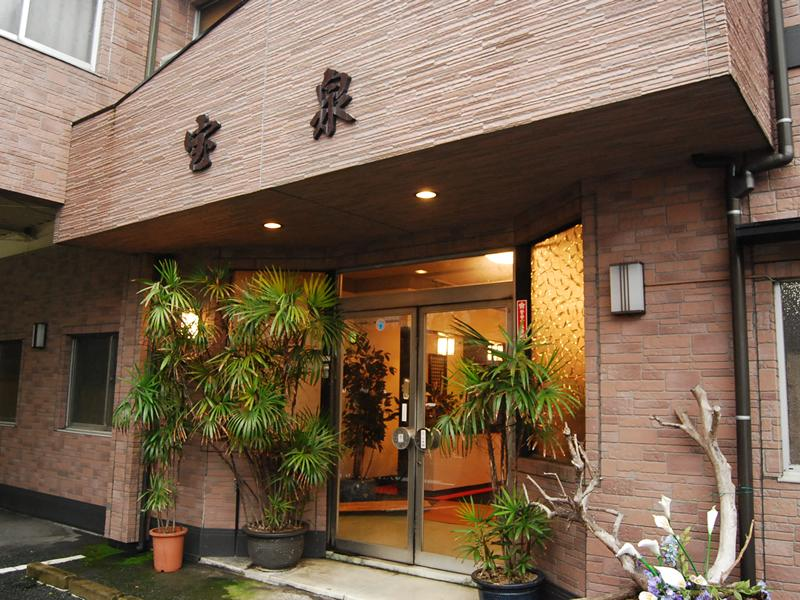 Hinagu Onsen Ryokan Housen, Yatsushiro