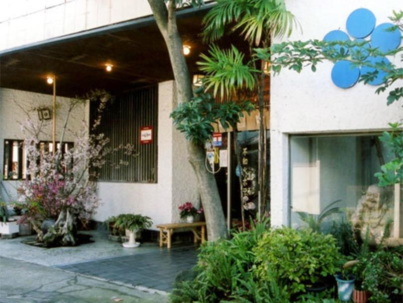 Hinagu Onsen Shiranui Hotel, Yatsushiro