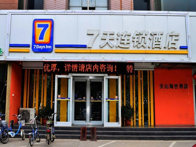 7 Days Inn Shijiazhuang Development District Tianshan Sea World Branch, Shijiazhuang