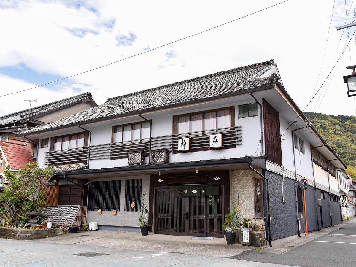 HInaguonsen Yanagiya Ryokan, Yatsushiro