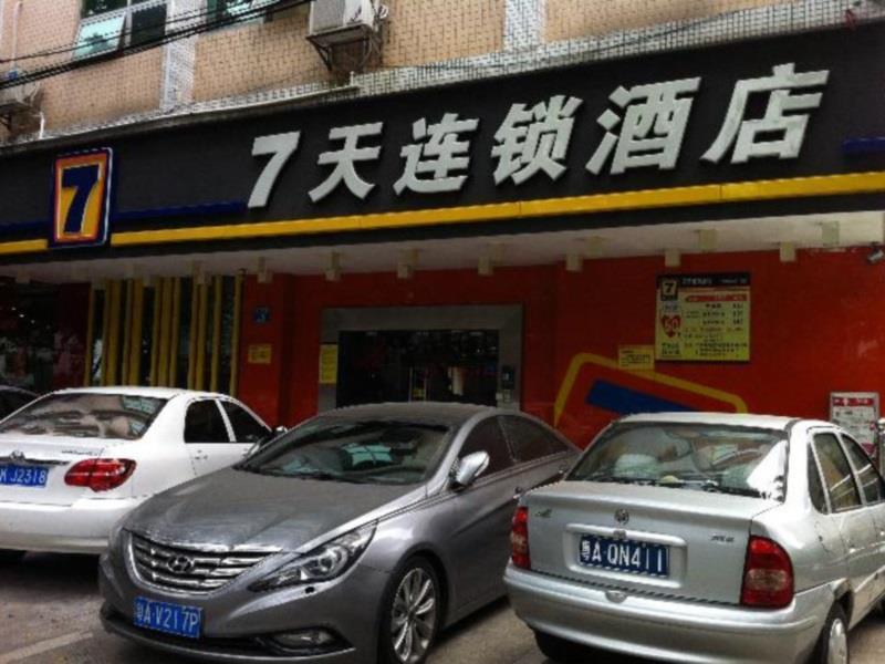 7天連鎖酒店廣州增城掛綠廣場店