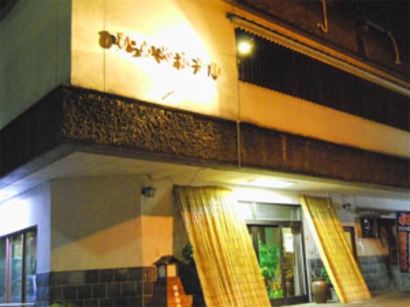 Hinagu Onsen Hiraya Hotel, Yatsushiro