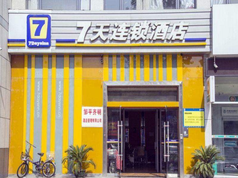 7 Days Inn Zouping Daixi Fifth Road Branch, Zibo