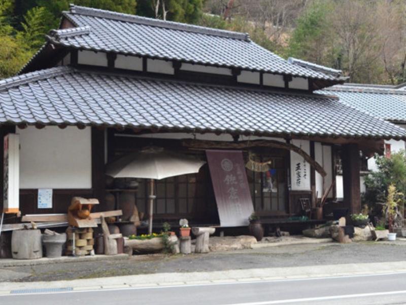Ryokan Sakurasou, Yatsushiro