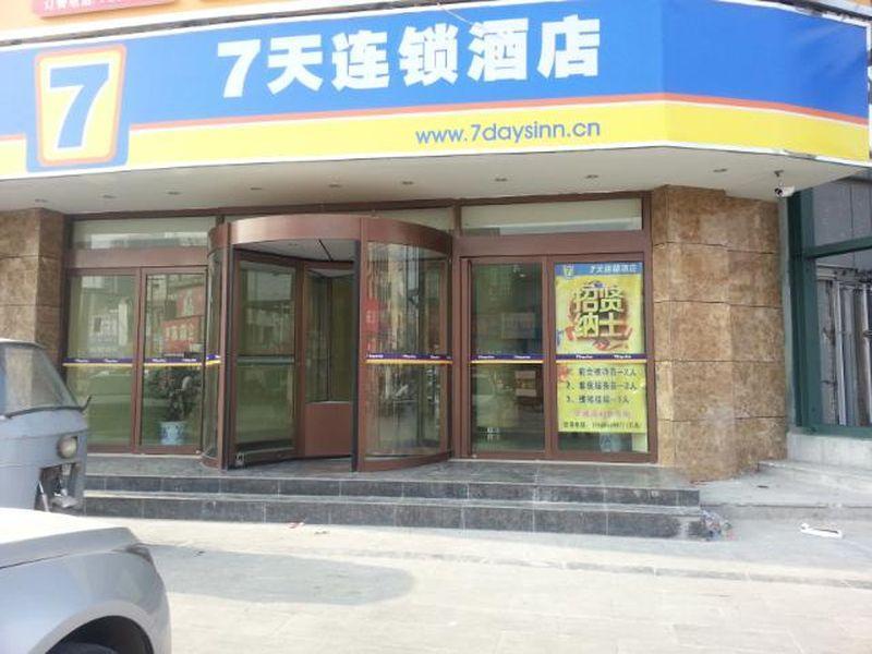 7 Days Inn Heze Dongming Caifu Plaza Branch , Heze