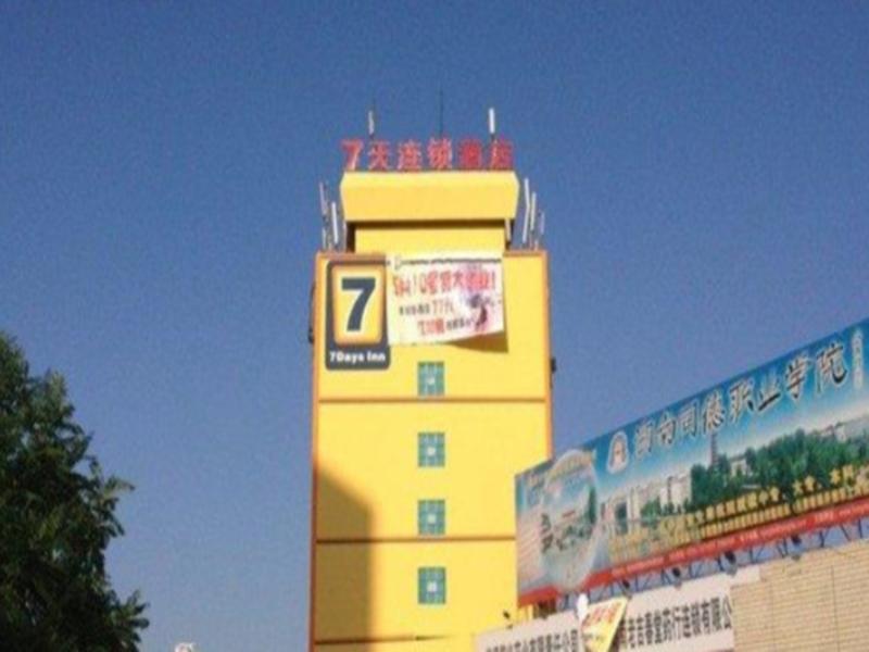 7 Days Inn Changde Qiao Nan Market Branch, Changde